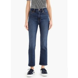 J.Crew Jeans Curvy 'Demi Boot Crop' Jeans